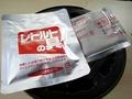 [food][食]ごくせん 熊井ラーメン