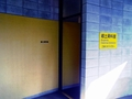 [enoshima][江ノ島][江ノ島&鎌倉散策2008夏]郷土資料館