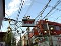 [kamakura][鎌倉][江ノ島&鎌倉散策2008夏]小町通り