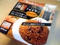 [food][curry][食][カレー]せんば自由軒
