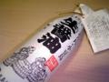[food][食]醤油