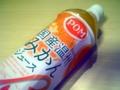 [food][drink][食][飲料]温州みかんジュース