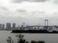 [tokyo][odaiba][東京][お台場]レインボーブリッジ