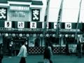 [tokyo][asakusa][東京][浅草]