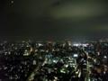 [tokyo][ebis][christmas][night][東京][恵比寿][クリスマス][夜景]恵比寿ガーデンプレイス