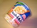 [food][食]スープパスタ モッツァレラ&4種類のチーズ