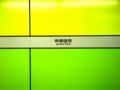 [tokyo][okachimachi][東京][御徒町]
