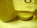 n.e.o ginger ale