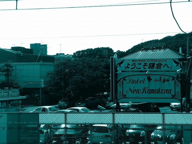 [kanagawa][kamakura][神奈川][鎌倉]