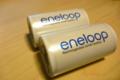 eneloop 電池スペンサー 単2