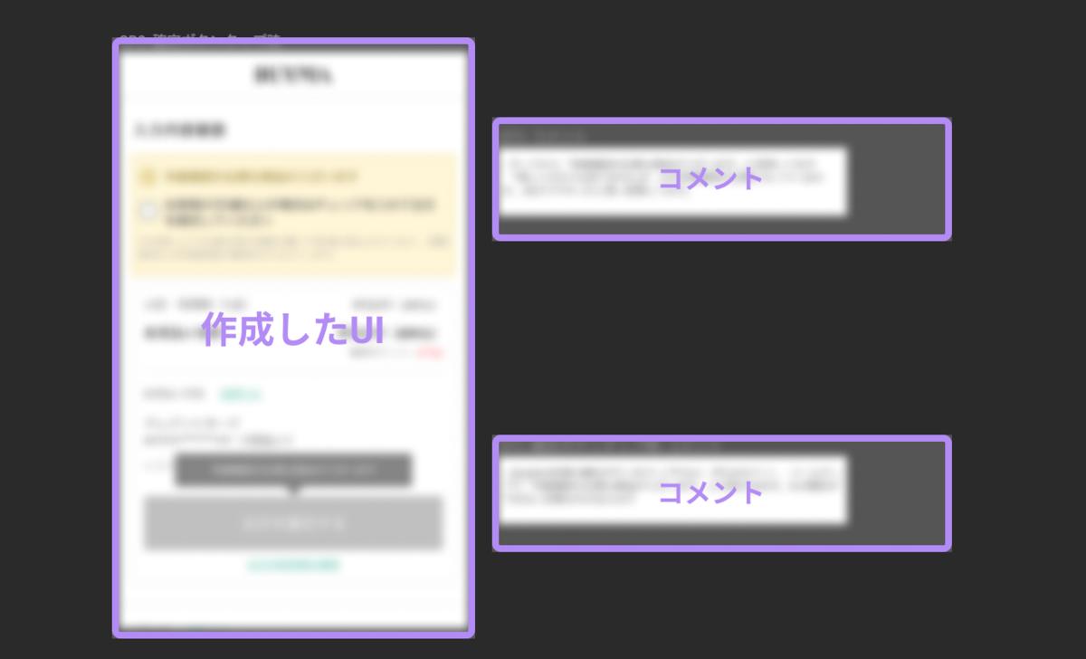 f:id:enigmo7:20201215130834p:plain