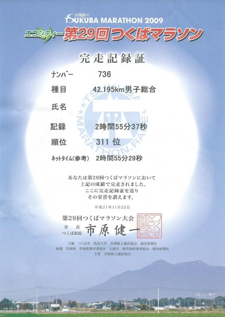 f:id:enishi-san:20160513112558j:plain