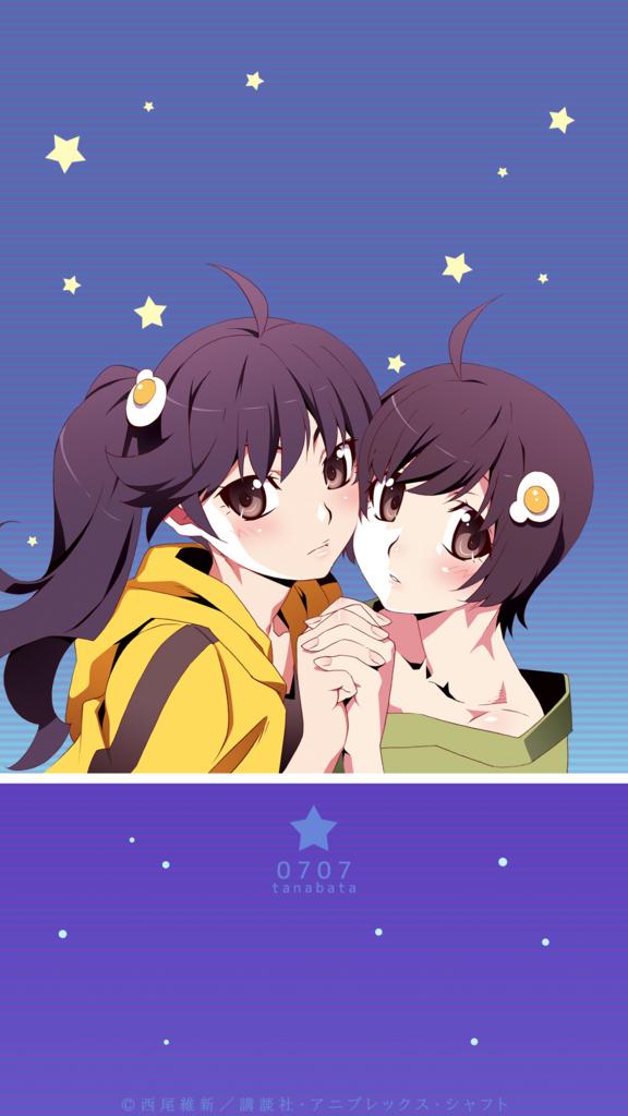 f:id:enishi-san:20160707125419j:plain