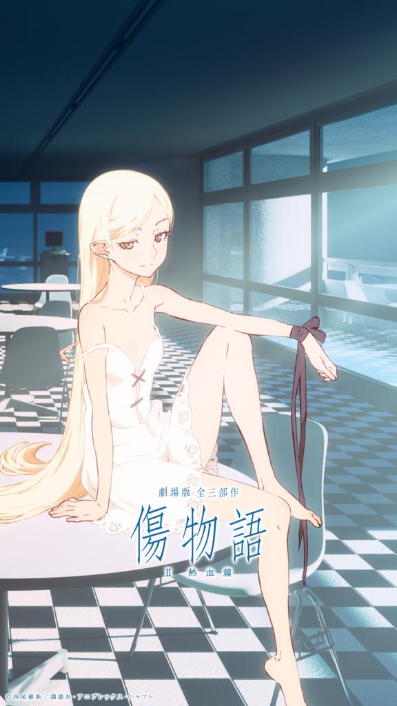 f:id:enishi-san:20160819083707j:plain