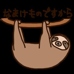 f:id:enishi-san:20171023143807p:plain