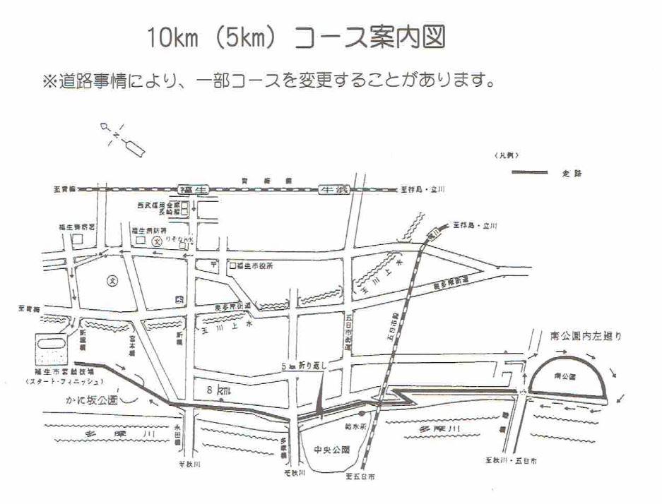 f:id:enishi-san:20171117150214j:plain