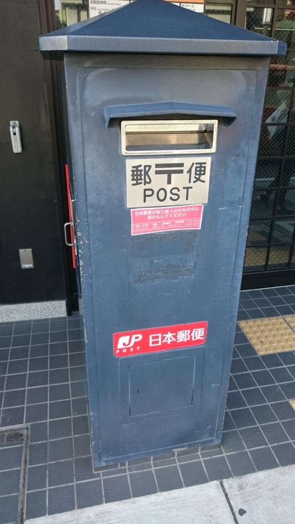 f:id:enishi-san:20171126133407j:plain