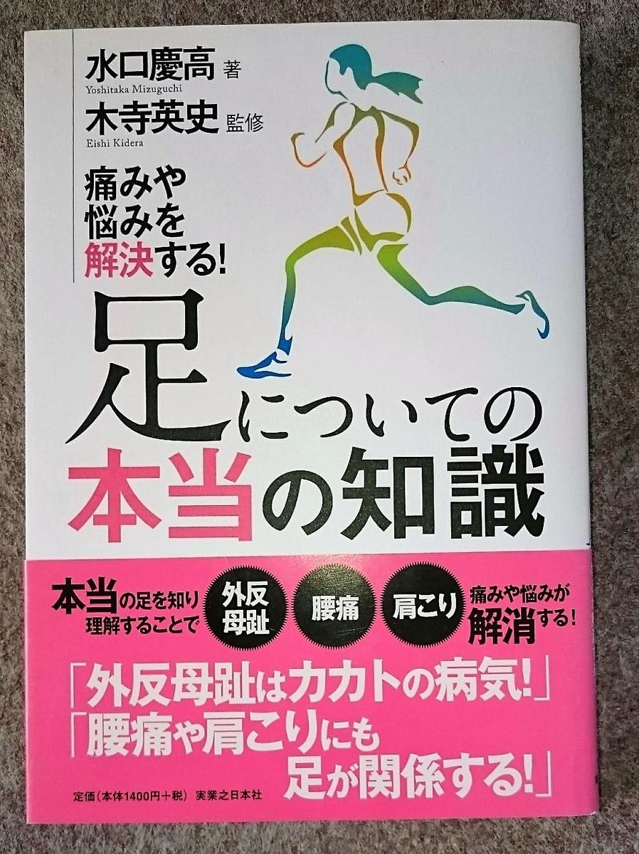 f:id:enishi-san:20190503113404j:plain