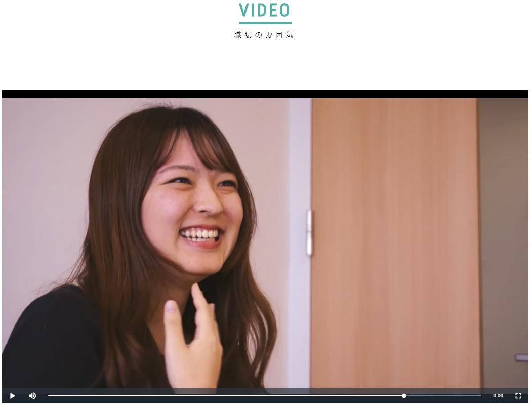 採用サイト作成画面4