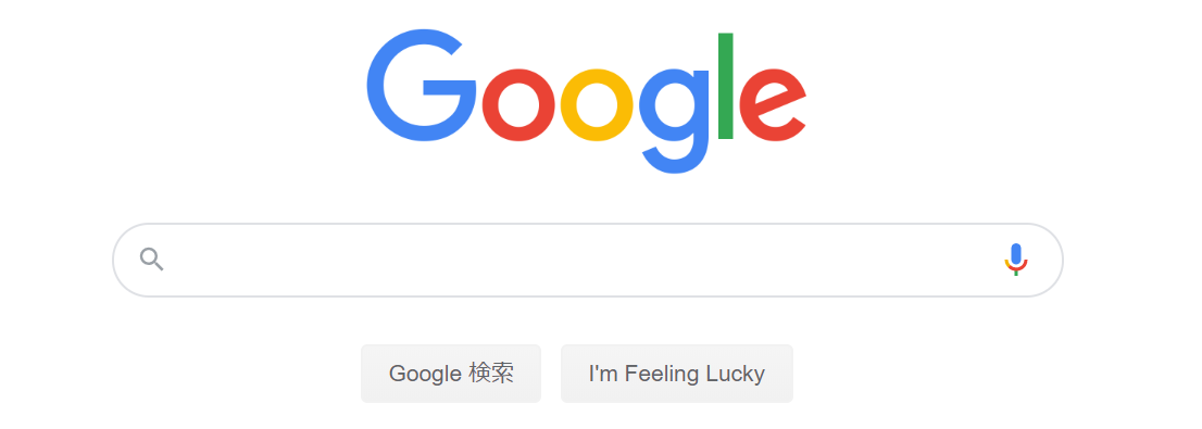 Googleの検索バー