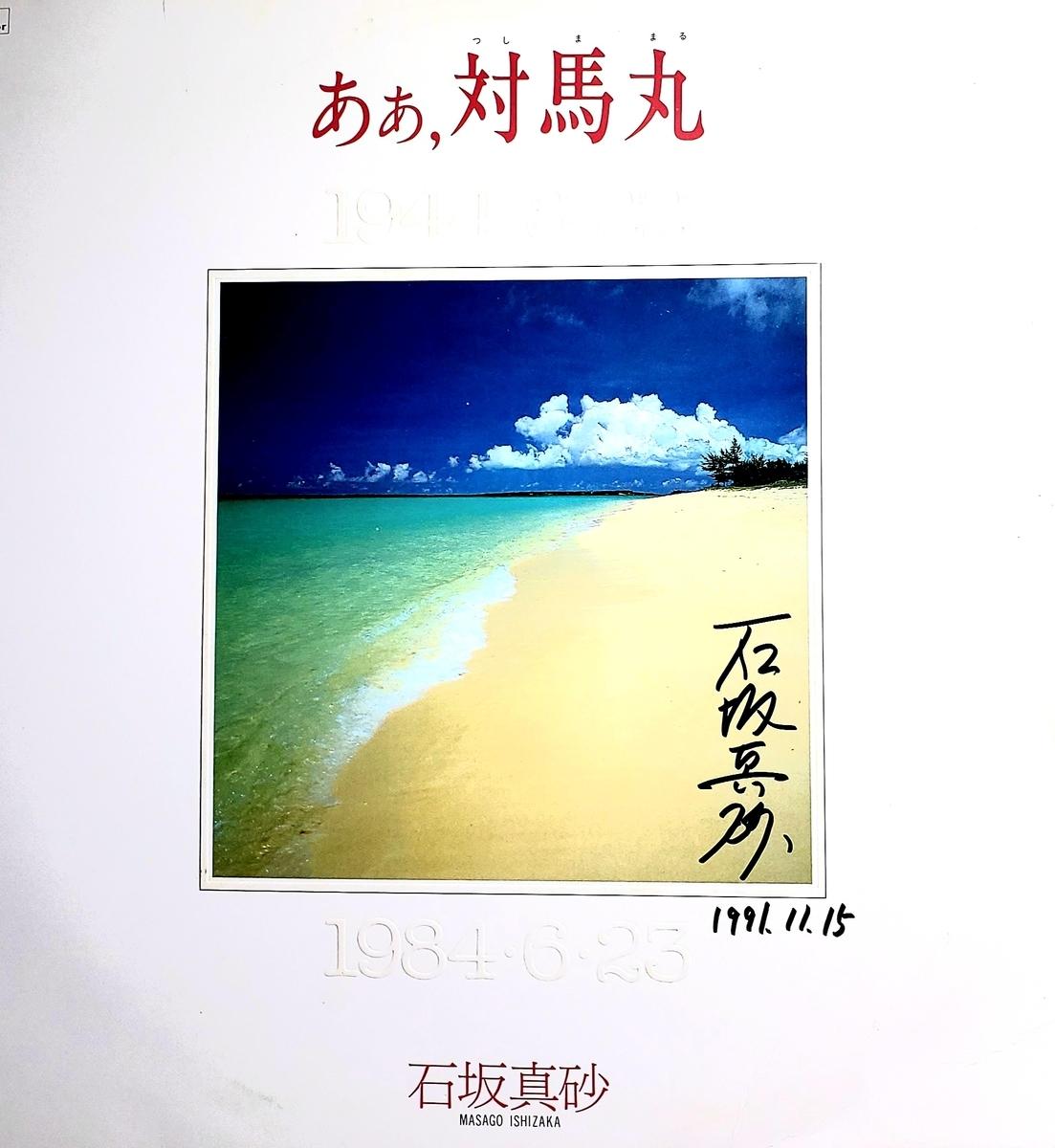 f:id:enjiro:20210618141347j:plain