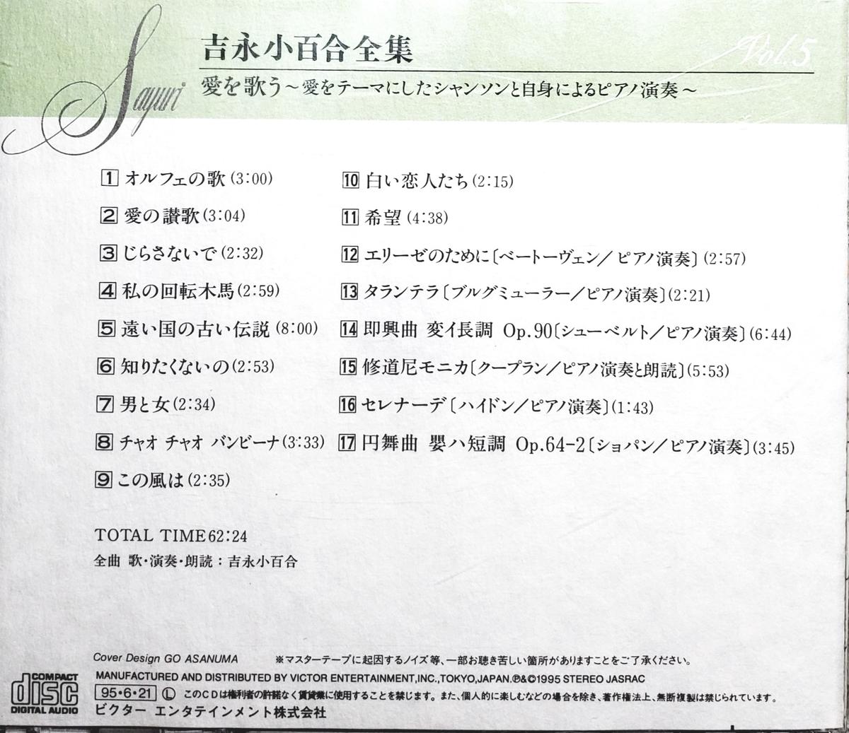 f:id:enjiro:20210908005539j:plain