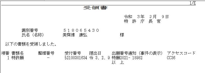 f:id:enjorno:20210209153257j:plain
