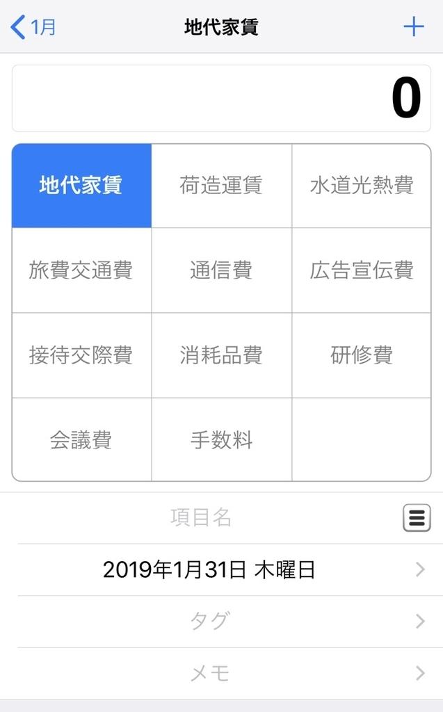 f:id:enjoy-eagle:20190203091807j:plain