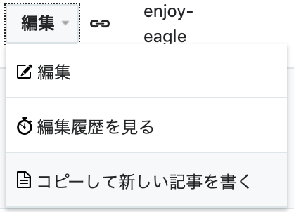 f:id:enjoy-eagle:20190722104547p:plain