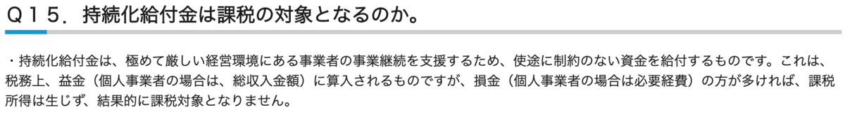 f:id:enjoy-eagle:20200503084621p:plain