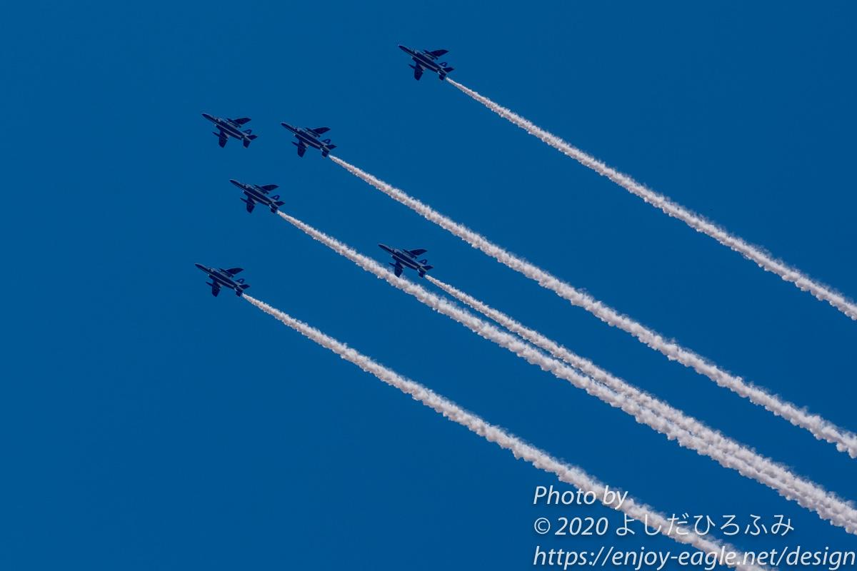 f:id:enjoy-eagle:20200529224457j:plain