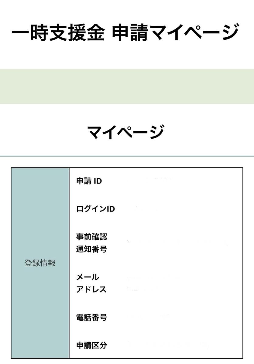 f:id:enjoy-eagle:20210508175149j:plain