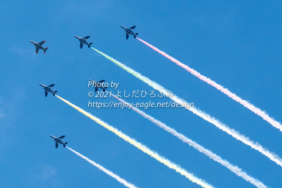 f:id:enjoy-eagle:20210725221649j:plain