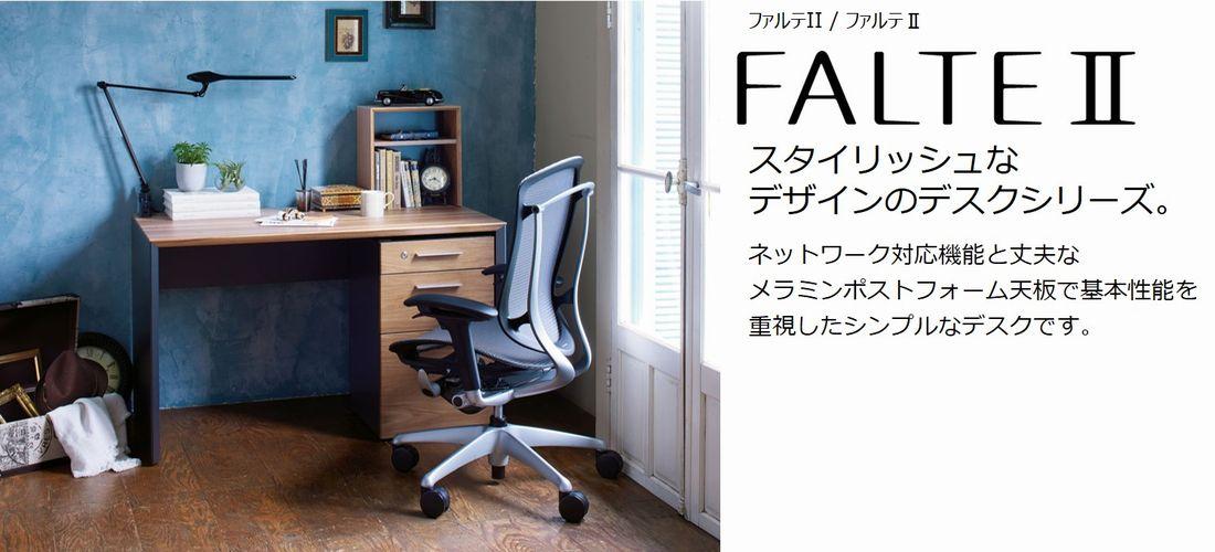 f:id:enjoy-efficient-life:20200412194054j:plain