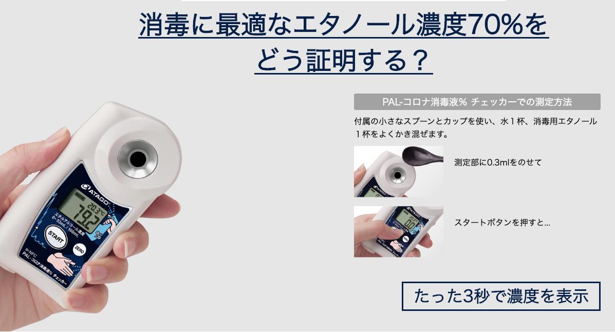 f:id:enjoy-efficient-life:20200505190611p:plain