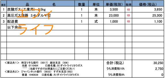 f:id:enjoy-efficient-life:20201012224234p:plain