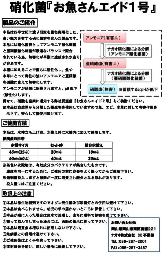 f:id:enjoy-efficient-life:20201015213432p:plain