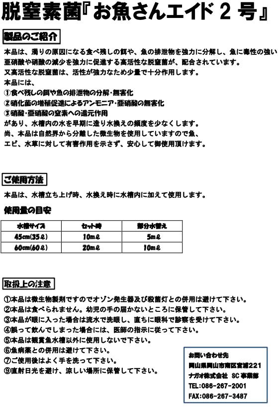f:id:enjoy-efficient-life:20201015213442p:plain