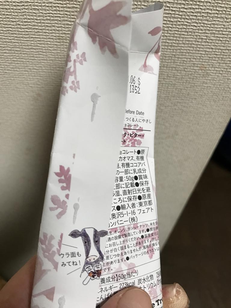 f:id:enjoyfood:20170304150520j:plain