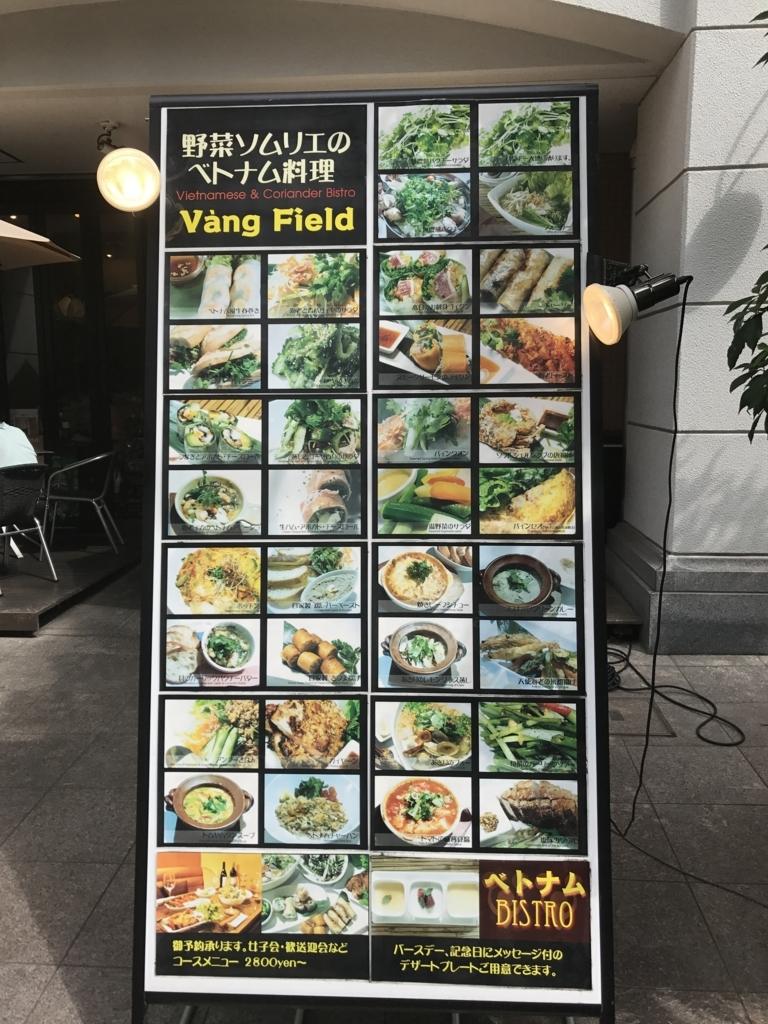 f:id:enjoyfood:20171010213720j:plain
