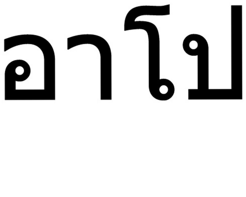 20131207131701