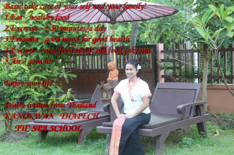 f:id:enjoythailand:20160618110538j:image
