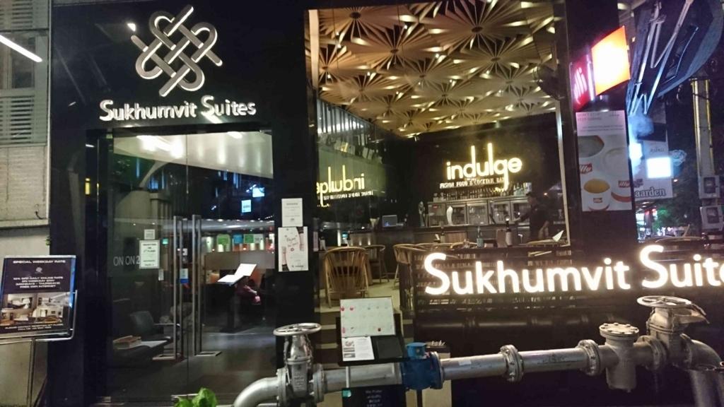 f:id:enjoythailand_2sb:20170810182418j:plain