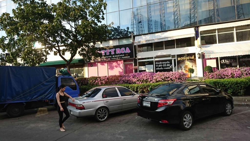 f:id:enjoythailand_2sb:20180220005816j:plain