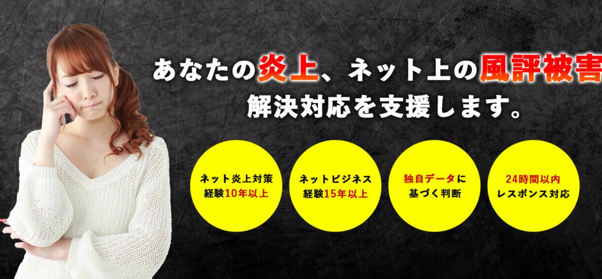 f:id:enjyoutaisaku:20210426230632p:plain