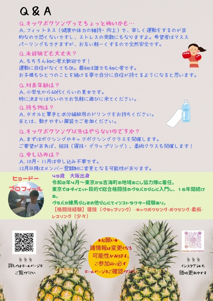 f:id:enko_hyodo:20201007214632j:plain