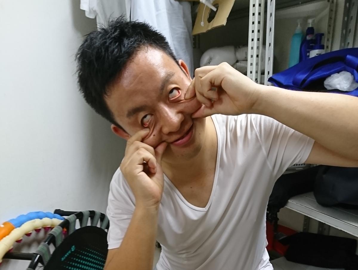 f:id:enko_hyodo:20210105175847j:plain