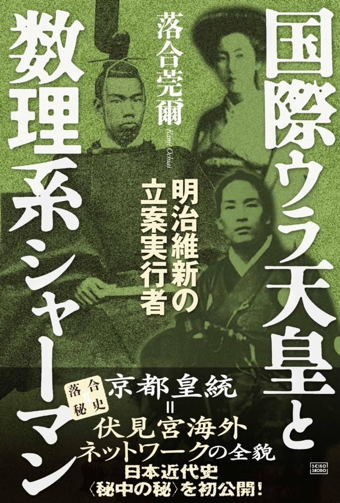 f:id:enkusurimizu:20180102094459p:plain