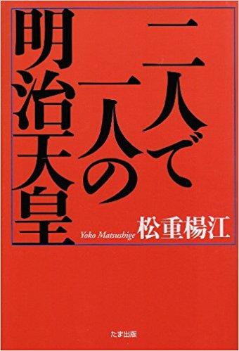 f:id:enkusurimizu:20180107165309j:plain