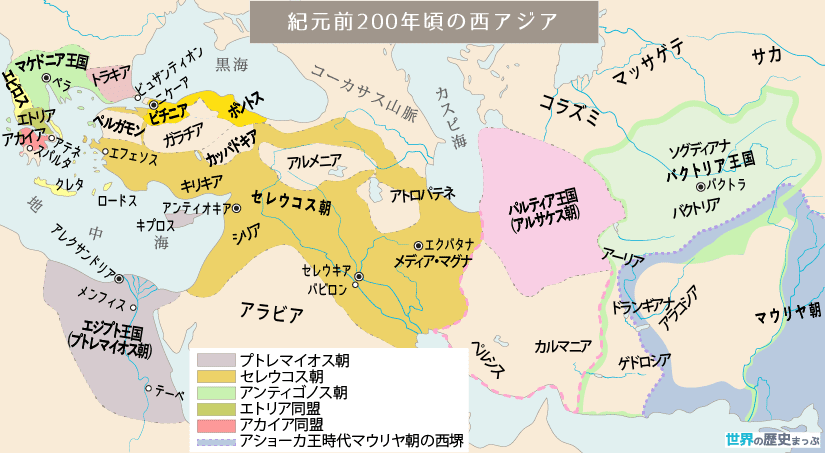 f:id:enkusurimizu:20180107183149p:plain